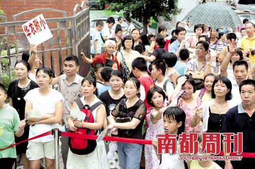 9月13日,设立在广州协和小学的广州市奥校放学,家长在等候周末在此培训奥数的孩子。