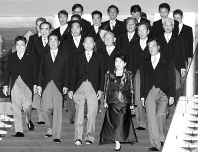 9月16日,鸠山(前中)率内阁成员集体亮相。新华社发