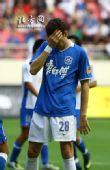 图文:[中超]上海4-0天津 路易斯很无奈