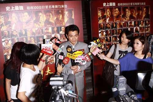 刘德华接受采访