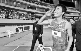 刘翔对复出成绩非常满意