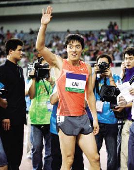 上海大奖赛男子110米栏比赛后,刘翔向观众挥手致意