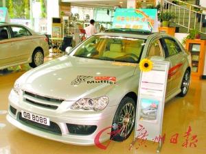 rav4旋风猎情车版   整车售价:24.