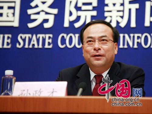 农业部部长孙政才介绍基本情况 中国网 胡迪