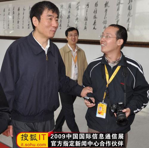 搜狐IT在奚国华副部长入场后即试图采访