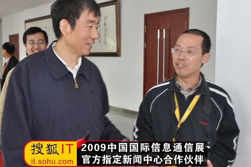 奚国华副部长和搜狐IT编辑亲切交谈
