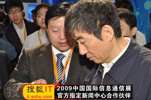 中国移动研究院院长黄晓庆向奚国华副部长介绍TD-SCDMA终端情况