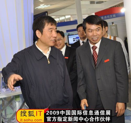 奚国华副部长参观大唐电信展台