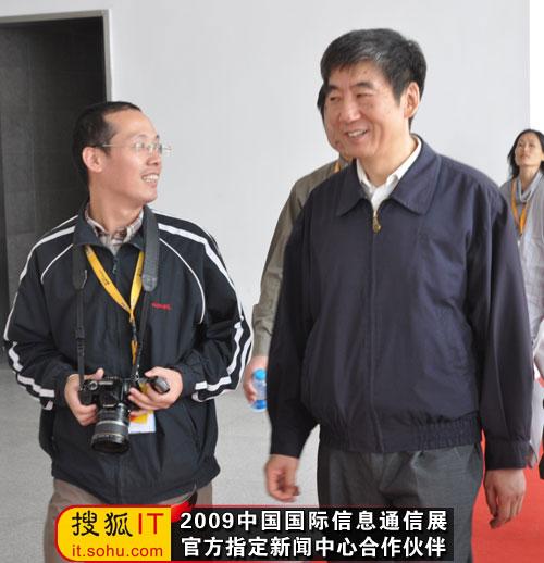 搜狐IT编辑二次采访奚国华副部长