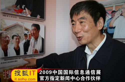 奚国华副部长讲述他在村村通工作中的故事