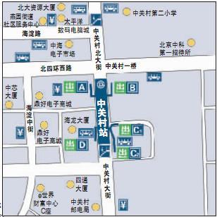 4号线中关村站_北京地铁4号线乘车指南(组图)-搜狐新闻
