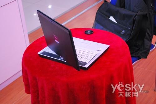 P8600芯全功能手写本 富士通T5010报20499元