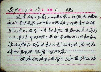 日记_老兵日记:参加1959年阅兵 不敢用余光看毛主席
