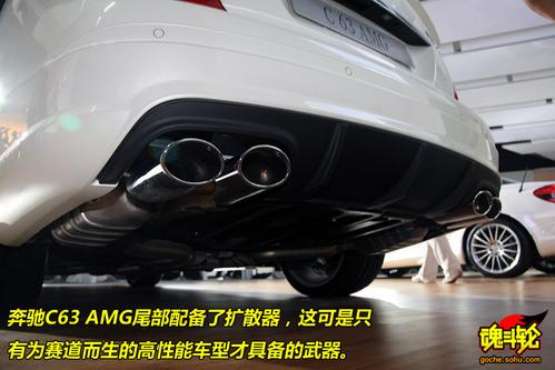 奔驰 C63 AMG 实拍 图解 图片