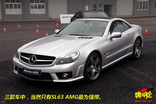 奔驰 SL63 AMG 实拍 图解 图片