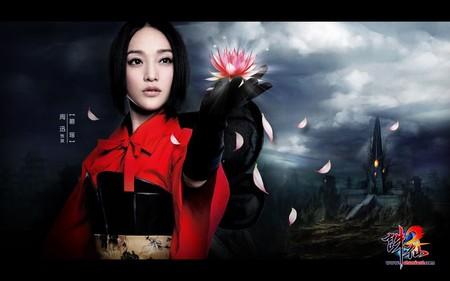 手绘古典狐仙美女