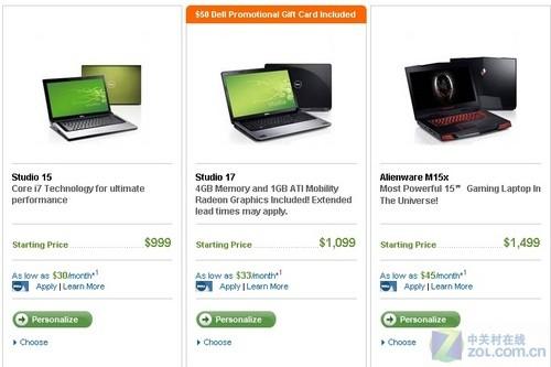 戴尔i7四核笔记本公布 起售价999美元