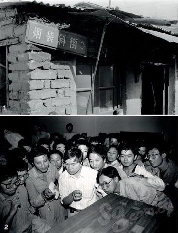 北京夜变迁