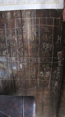 """受害女孩在自家墙上写着""""囚犯是罪不可(恕)""""。东方早报记者 葛熔金"""