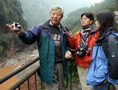 2008年中国江河十年行活动