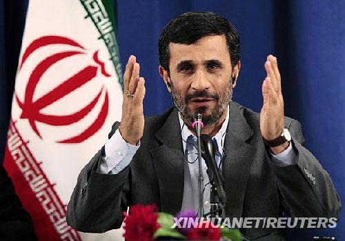 9月25日,伊朗总统内贾德出席在美国纽约举行的新闻发布会,称铀浓缩厂的所在并非秘密。