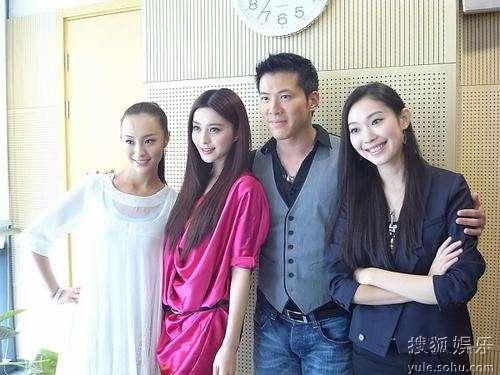主演合影(左起:韩晓、范冰冰、黄少祺、王嘉佳)