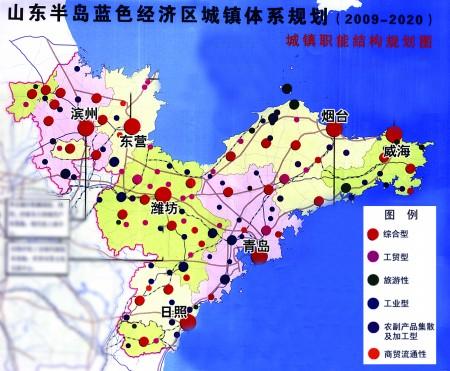 山东半岛蓝色经济区规划出炉 面向日韩开拓市场