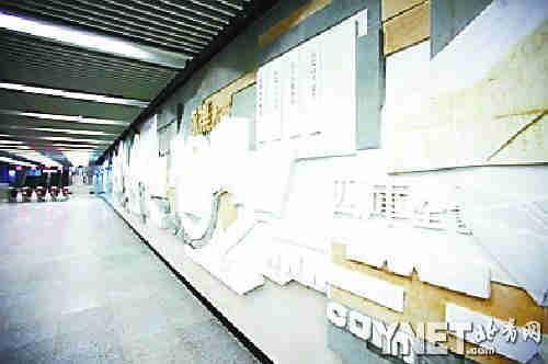 人民大学站 魏公村站   国家图书馆站 动物园站 西直门站 新街口站 平