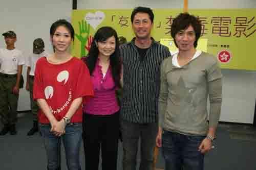 丘凯敏(左起)、庞爱兰、王敏德、张继聪合作拍禁毒电影