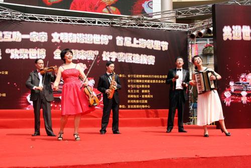图:上海邻里节开幕 暨长宁赛区海选现场07