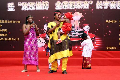 图:上海邻里节开幕 暨长宁赛区海选现场05