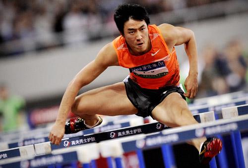 2009年9月20日晚,刘翔在上海成功复出