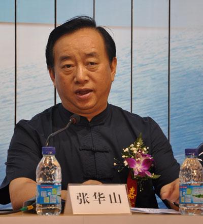 中国电视剧制作中心主任张华山