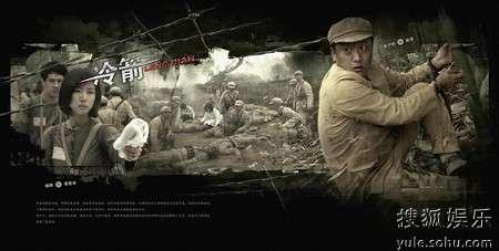 32集谍战剧《冷箭》中央一套国庆巨献