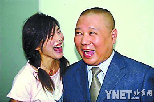 《大胃王》10月6日上映