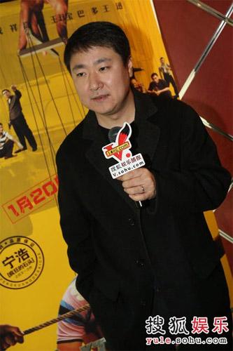北京保利博纳电影发行有限公司总裁:于冬