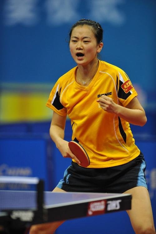 全运会乒乓球女单战况 彭陆洋握拳庆祝