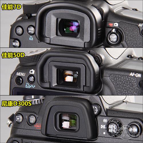 取景器方面,无疑是佳能7d占有绝对优势,眼罩与佳能1系列是相同的