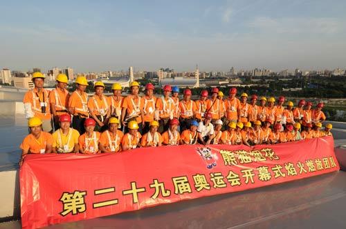 团队三分之一参加过北京奥运烟火燃放。