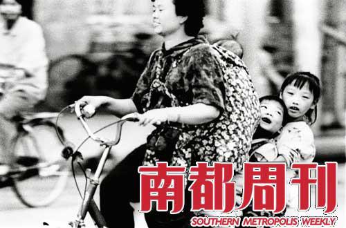 1988年,广东,一位母亲骑自行车带着自己的三个孩子。摄影・王文澜