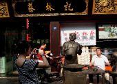 """武汉小吃文化节喜迎""""十一""""黄金"""