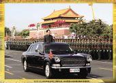 国庆六十周年阅兵:金戈铁马 扬我国威