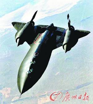 """美国曾研制""""黑鸟""""SR-71高空侦察机。"""