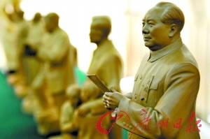 刘泽棉作品《开国大典》。