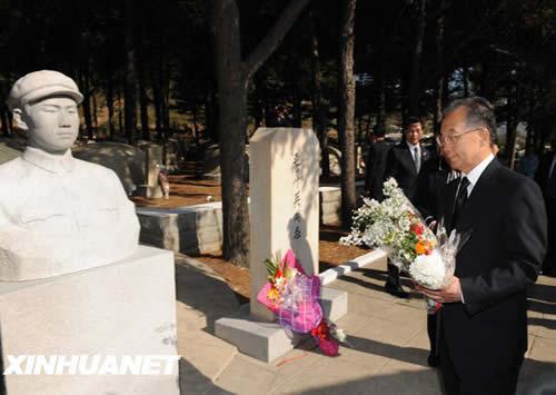 """10月5日,温家宝来到毛岸英烈士墓前献上花束。他对着毛岸英的塑像说:""""岸英同志,我代表祖国人民来看望你。祖国现在强大了,人民幸福了。你安息吧。"""""""