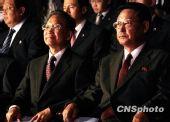 温家宝与朝鲜总理共同观看中朝艺术家演出(图)