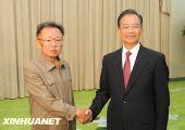 朝媒称温家宝访朝显示朝中友谊的巩固和发展