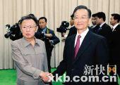 朝鲜将有条件重返六方会谈
