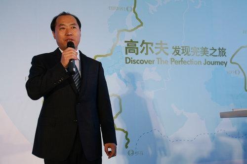 一汽-大众销售有限责任公司总经理 胡咏发表讲话