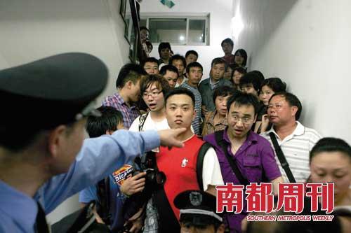 院方保安将记者及赵本山粉丝隔离在警戒线之外